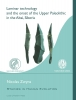 <b>Nicolas  Zwyns</b>,Laminar technology and the onset of the upper paleolithic in the Altai, Siberia